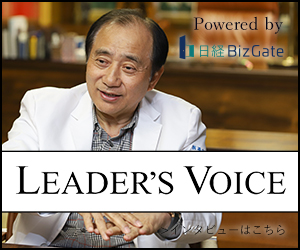 leadersvoice